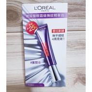 🎉特價中🎉紫熨斗30ml+7.5ml 玻尿酸眼霜級撫紋精華霜 巴黎萊雅 歐萊雅