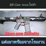ปืนอัดลมไฟฟ้าบีบีกัน พร้อมชุดแต่งจากโรงงาน สามารถใส่ลูกเหล็กได้ ขนาดกระสุน 6 มิลลิเมตร