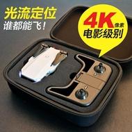 空拍機 4k高清航拍器騰mini超長續航遙控小飛機折 【無憂百貨】
