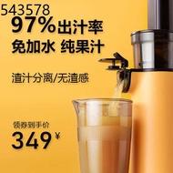 Juicer Mokkom grinder juicer small household slag sauce separation automatic fruit juice multi-function slow mill juice