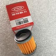 【JUST醬家】PGO 摩特動力 彪虎 125 150 TIGRA 機油濾芯 機油濾清器 濾心