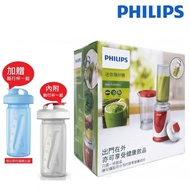 【Philips 飛利浦】隨鮮杯活氧果汁機(HR2872)