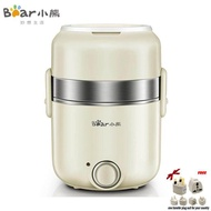 Bear DFH-B20Q5 Electric Heating Lunch Box Portable Three - Layer Heat Insulation Heating Stainless Steel Steaming Lunch Box