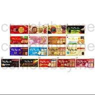 北日本迷你巧克力帆船餅乾 抹茶 香草白巧克力 黑巧克力 奶油 焦糖 香草鹽 芝麻 濃厚草莓 奶茶 榛果 紅豆 小麥 楓糖