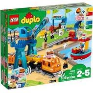 LEGO 樂高 Duplo 得寶系列 10875 Cargo Train 貨運列車