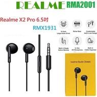 【原廠耳機】Realme X2 Pro 6.5吋 RMX1931 3.5mm 線控盒裝  RMA2001