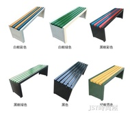 定制 公園椅園林戶外長椅長凳子廣場椅子實木戶外公園椅休閒長椅園林椅qm