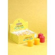 【許振芳香舖】八國 A202*12盒*12粒(紅/黃) 中酥油粒-可混搭