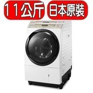 《可議價》Panasonic國際牌【NA-VX88GL】日本製變頻洗脫烘滾筒洗衣機-11kg 左開 優質家電