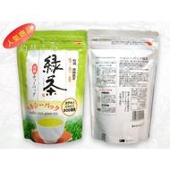 ※約瑟小白※ 日本 靜岡綠茶包 特選靜岡銘茶 立體茶包。