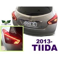 小亞車燈改裝*BIG TIIDA 尾燈 2015 2016 I-TIIDA 17 原廠 光柱LED尾燈 單顆5500