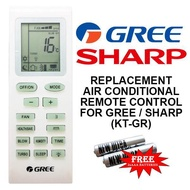 Gree / Sharp 1HP Air Cond Air Conditioner Replacement Remote Control