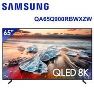 回函贈★加碼回饋F幣25100元★(含標準安裝)【SAMSUNG三星】65吋8K Smart QLED電視QA65Q900RBWXZW
