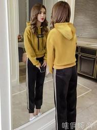 運動套裝 冬天時尚雙面金絲絨套裝女秋冬季韓版衛衣休閒運動兩件套 唯伊時尚