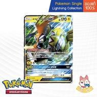 โปเกมอน Pokemon Top Lightning Pokemon Card - การ์ดโปเกมอนธาตุสายฟ้า เก่ง แยกใบแบบเลือกได้ (โปเกมอนการ์ด / Pokemon TCG ภาษาไทย)