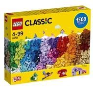樂高 LEGO - 樂高積木 LEGO《 LT10717 》Classic 經典基本顆粒系列 - 樂高積木創意盒-1500pcs