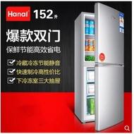 萬愛 BCD-140電冰箱家用小型雙門冷凍冷藏節能宿舍小冰箱溫控