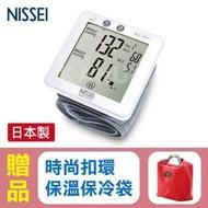 【來電享優惠】NISSEI日本精密 手腕式血壓計 WSK-1011J (日本製),贈品:時尚扣環保溫保冷袋x1