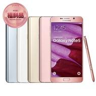 【Samsung】福利品 GALAXY Note 5 32GB 5.7吋智慧手機