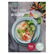 TASTY ASIA COOKBOOK RECIPES FOR THERMOMIX (BILINGUAL)