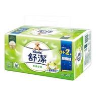 舒潔 棉柔舒適抽取衛生紙100抽(8+2)包x6串/箱