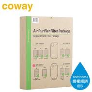 Coway 格威 ( 3303466 ) 加護抗敏型三年份濾網組 適用 AP-1009CH