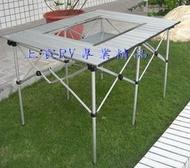 【上宸】92120 六人火鍋鋁捲桌18片(附專利固定夾)蛋卷桌 鋁合桌 鋁捲桌 露營桌 烤肉桌