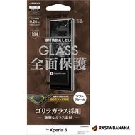 RASTA BANANA Xperia 5 康寧大猩猩曲面強化玻璃保貼