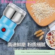 現貨現貨磨粉機 干磨辣椒粉中藥粉碎機器 五谷雜糧磨粉機高速超細家用多功能小型 裝飾界