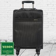 【加賀皮件】YESON永生 18吋 台灣製造 多收納空間 前開式設計 行李箱 旅行箱 1518