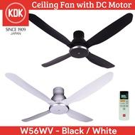 KDK DC CEILING Fan W56WV | 140cm (56inch) * 1 YEAR LOCAL WARRANTY