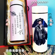Jay Jay Jay Chou Jj Stainless Steel Vacuum Insulation Cup