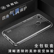 Imakoppo F7 Mobile phone shell Oppo F7 protection cover F7 full package soft silicone OPPOF7 anti-fa