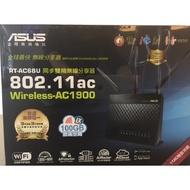 【請聊聊詢價-》$4xxx】限時瘋殺/含發票 ASUS 華碩 RT-AC68U c1版本 雙頻無線路由器