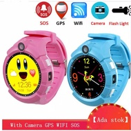 Smart track watches kids smart watch for kid
