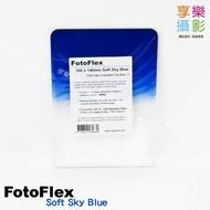 [享樂攝影]FotoFlex Z-Pro Soft 漸層藍色鏡 加深藍天的藍色 100x140 Cokin Z-Pro 大尺寸超廣角專用! 減光鏡減光片漸層鏡 LEE 李氏