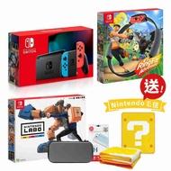 Nintendo Switch電力加強紅藍主機+NS健身環+NS LABO02+包+貼+贈品任天堂毛毯 6/15出貨