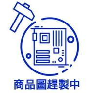 【C+M+S組合餐】AMD R5 3600X + 華碩 ROG STRIX X570-E GAMING + Intel 660P 256G M.2 SSD