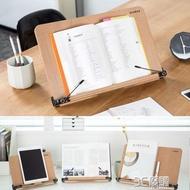 韓國SYSMAX便攜桌面木質閱讀架支學生成人夾書器讀書架看書架