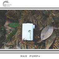 Flextail Max Pump Plus 防潑水充抽氣幫浦 / 城市綠洲【電動抽/充氣】(登山、露營、旅行)