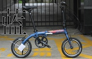 Java Foldable Bicycles X3 16 Inches Java X1 X2 X3 Java Authorised Seller Warranty Free Gifts