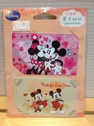 阿虎會社【Y - 320】迪士尼 卡貼 貼紙 米奇米妮 米老鼠 票卡貼 票卡貼紙/卡貼/悠遊卡貼