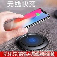 充電器華為MATE20/10 無線充電器榮耀10/9安卓手機通用·yh