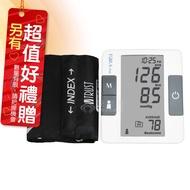 來而康 福爾 舒康 臂式血壓機 P60 贈 KEYDEX NFC 防走失 鑰匙圈吊牌 二級
