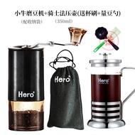 Hero มือบดกาแฟเครื่องบดถั่วเครื่องทำกาแฟในบ้าน Mini แบบพกพาเครื่องบดด้วยมือเครื่องบด