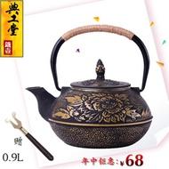 Iron pot, cast iron pot coated iron teapot Japan southern Kettle Kettle Japan cast iron pot of peoni