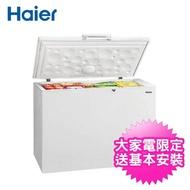 【Haier 海爾】319L上掀密閉冷凍櫃(HCF-368H)
