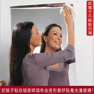 Custom Mirror Stickers Soft Mirror Full Body Dressing Mirror Dormitory Artifact Harbin Mirror Mirror Sticker-Adhesive Mi