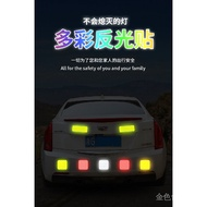 Reflective Stickers Reflective Strips Anti-Collision Car Stickers Truck Stickers Zb6G