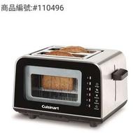 🎉宅配免運!Cuisinart美膳雅六段式觸控烤麵包機 (CPT-3000TW)-吉兒好市多COSTCO線上代購